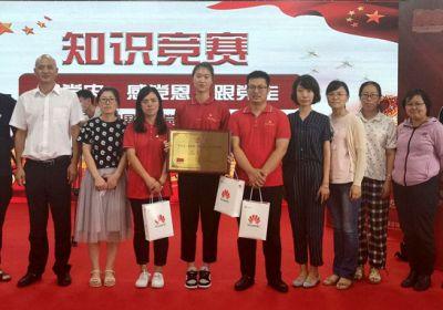 公司代表隊在區黨政辦黨史知識競答中獲得第二名